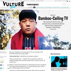 Eddie Huang on Seeing His Memoir Become a Sitcom