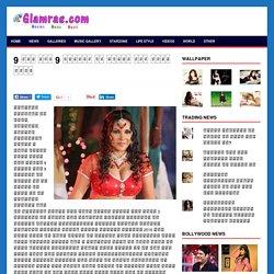 Seema Singh got 9 award in 9 year