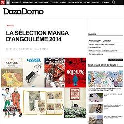 La sélection manga d'Angoulême 2014 - DozoDomo