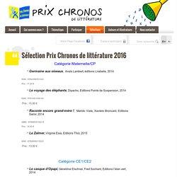Sélections 2016