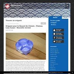 Senbazuru - Vidéos pour apprendre l'Origami