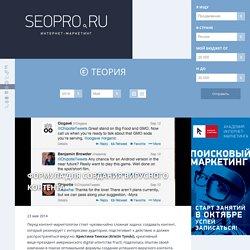Формула для создания вирусного контента - SeoPro