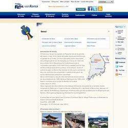 guide officiel de tourisme en corée