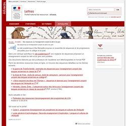 Des séquences sur l'enseignement conjoint du latin et du grec-Lettres-Éduscol