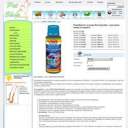 Подобрител за вода Sera Aquatan - при всяка смяна на водата