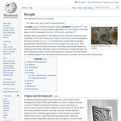 Seraph - Wikipedia