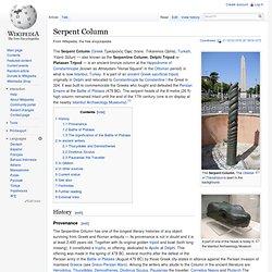 Serpent Column