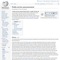 Public service announcement - Wikipedia