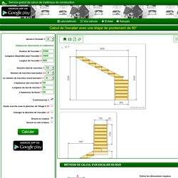 Libre service en ligne. Calcul de l'escalier avec des étapes de rotation