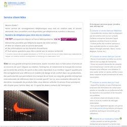 Service client Nike : Téléphone, Adresse , Contact