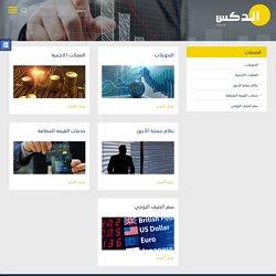 UAE Money Transfer