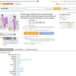 Variété magic serviette de bain serviette de plage juppes créatives.'absorbant peignoir accueil adulte, fin dans de sur Aliexpress.com