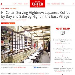 Hi-Collar, Serving Highbrow Japanese Coffee by Day and Sake by Night in the East Village