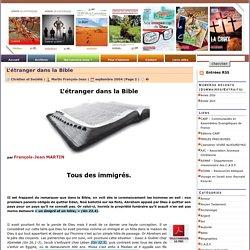Servir » L'étranger dans la Bible