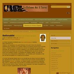 Sethnakht