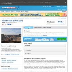 Seven Wonders Bedouin Camp, Petra, Jordan: Book Now!