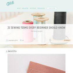21 Sewing Terms Every Beginner Should Know