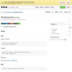 Shadowsocks 使用说明 · shadowsocks/shadowsocks Wiki