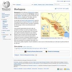 Shaduppum