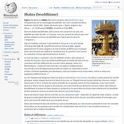 Shakra (bouddhisme)/ Wikipedia