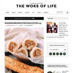 Shanghai Breakfast Rice Rolls (Ci Fan 粢饭)