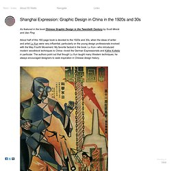 Shanghai Expression: Graphic Design in China in the 1920s and 30s