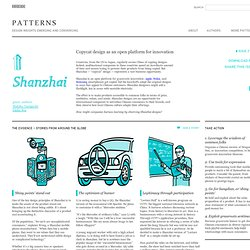 Shanzhai | Patterns from IDEO