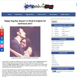 Happy Hug Day Shayari in Hindi & English for Girlfriend 2017