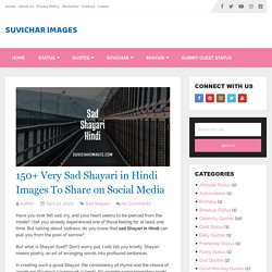 Very Sad Shayari in Hindi Images To Share on Social Media