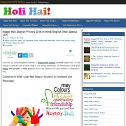 Happy Holi Shayari Wishes 2016 in Hindi English {Holi Special 15+) - Happy Holi 2016 Wishes