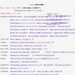 Sheet music of guitar ensemble M ^ [ t Ȃ̊y I