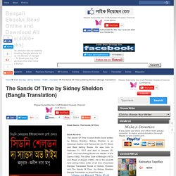 Bengali Ebooks Read Online and Download All Free(4000+ Books)