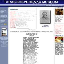 Taras Shevchenko Poetry - Taras Shevchenko Museum - the only Shevchenko Museum in the Americas