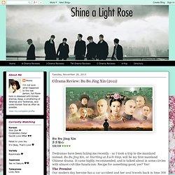 Shine a Light Rose: Cdrama Review: Bu Bu Jing Xin (2011)