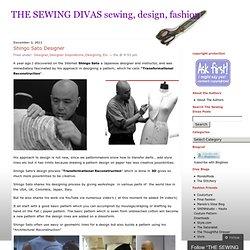 Shingo Sato Designer