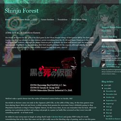 Shinju Forest: A little look at… Kurokishi no Kamen