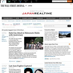 Aum Shinrikyo News - Japan Real Time