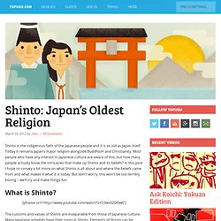 Shinto: Japan's Oldest Religion