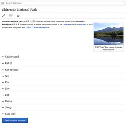 Shiretoko National Park travel guide