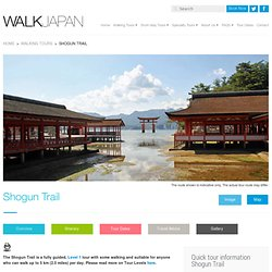 Walk Japan Ltd.