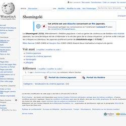 Shomingeki