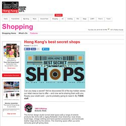 Shopping, style and beauty in Hong Kong