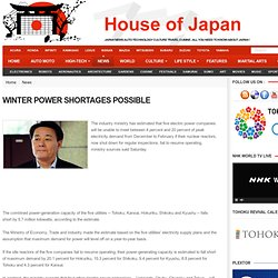 Winter power shortages possible 2011-2012
