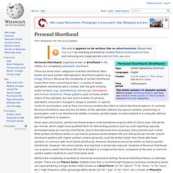 Personal Shorthand