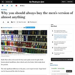 Why you should always buy the men's version of almost anything