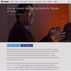 Why we should stop calling Baidu the 'Google of China'