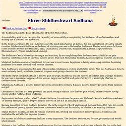 Shree Siddheshwari Sadhana