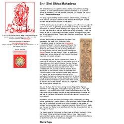 Shri Shri Shiva Mahadeva