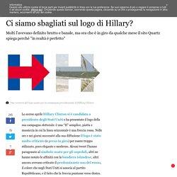 Ci siamo sbagliati sul logo di Hillary?