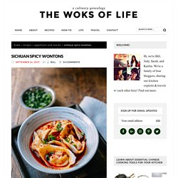 Sichuan Spicy Wontons